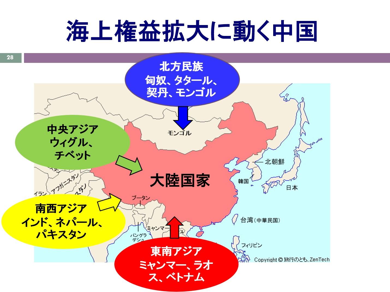 挿入画像09=国連を舞台とする米中の動向と日本
