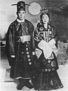 聖婚式、すなわち文鮮明と韓鶴子の結婚式、1960年3月16日(陰暦)。(3章79ページ)
