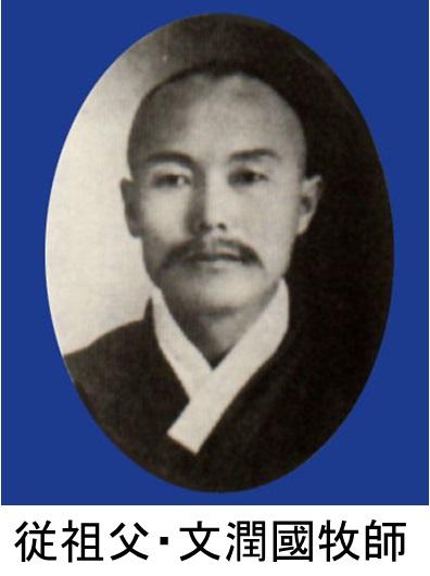 韓国の独立運動と再臨摂理PPT11-1