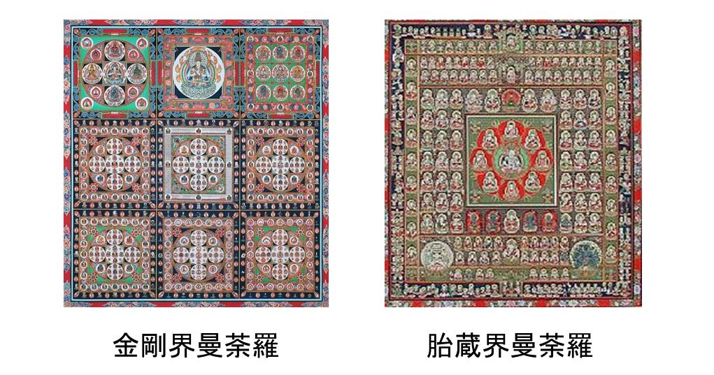 日本仏教史と再臨摂理への準備挿入PPT04-3