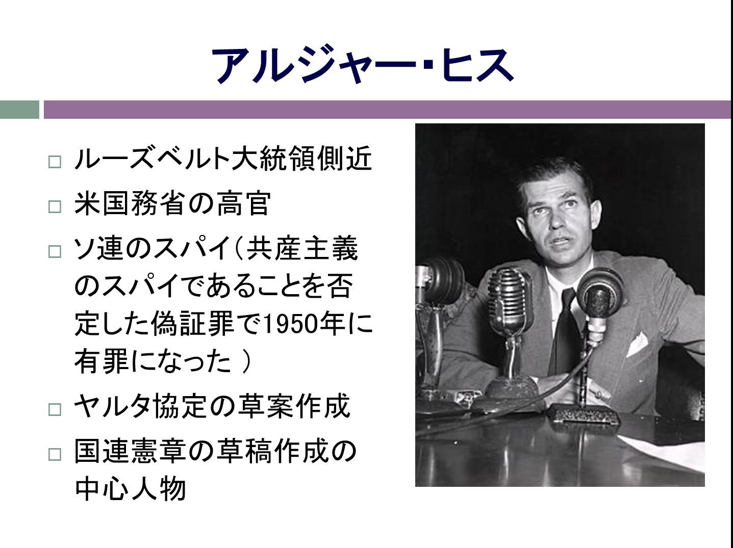 挿入画像06=国連を舞台とする米中の動向と日本