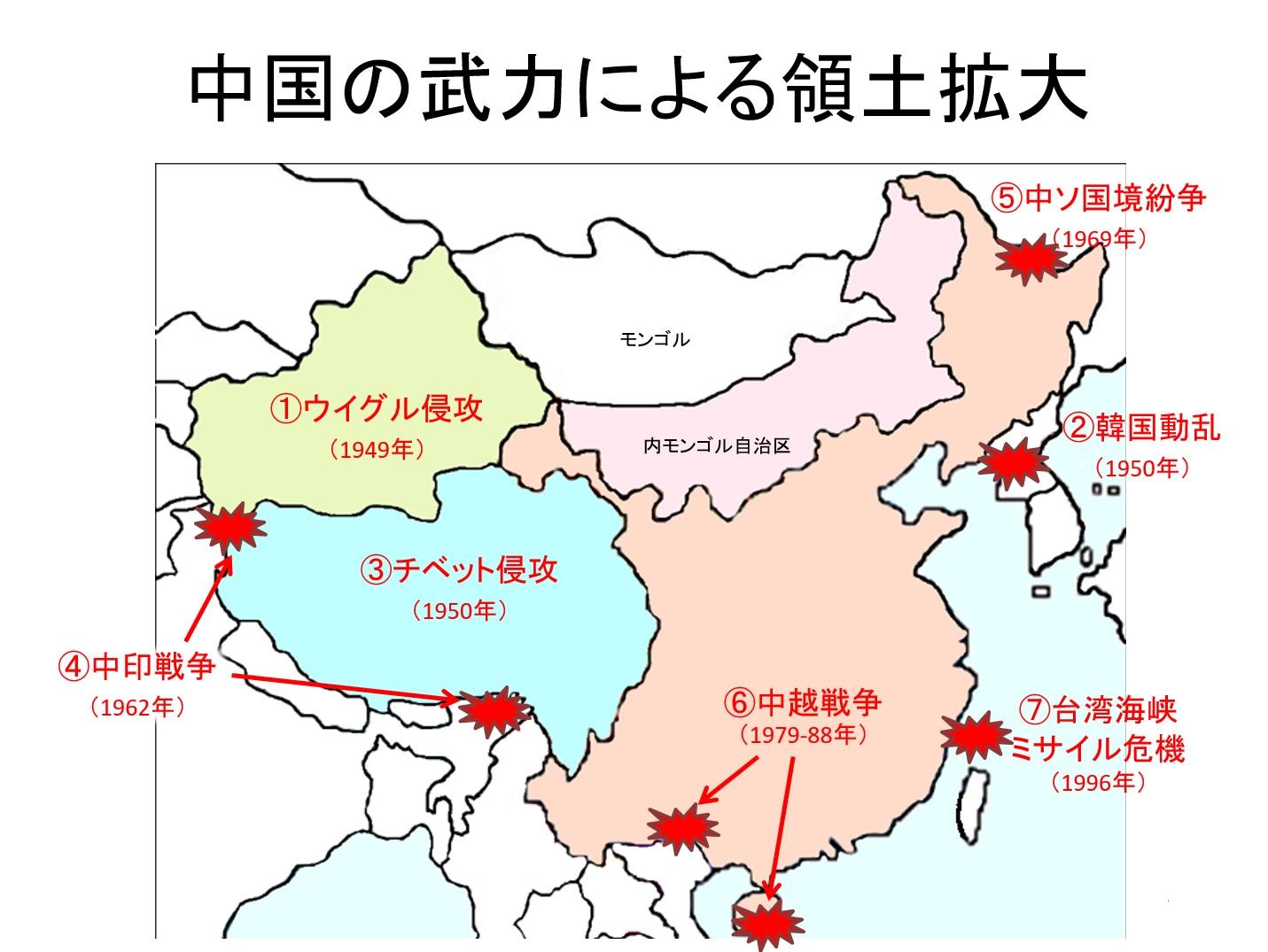挿入画像08=国連を舞台とする米中の動向と日本