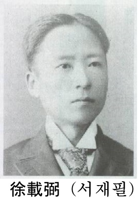 韓国の独立運動と再臨摂理PPT07-1