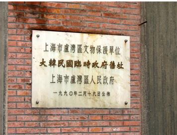 韓国の独立運動と再臨摂理PPT01-4