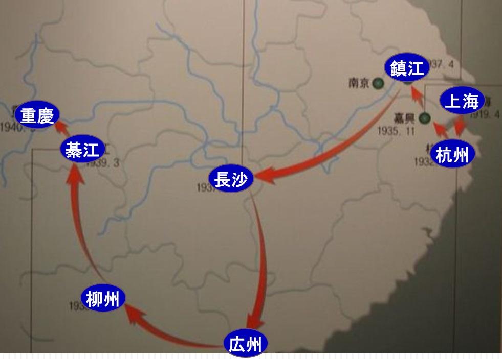 韓国の独立運動と再臨摂理PPT03-6