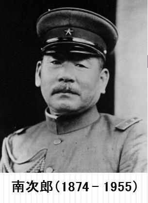 韓国の独立運動と再臨摂理PPT03-5