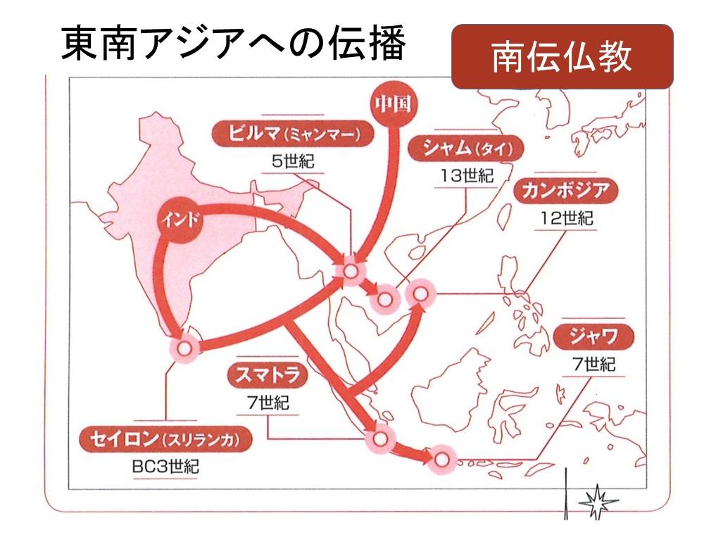 日本仏教史と再臨摂理への準備挿入PPT05-3