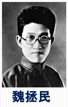 韓国の独立運動と再臨摂理PPT20-3