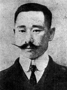 韓国の独立運動と再臨摂理PPT01-5