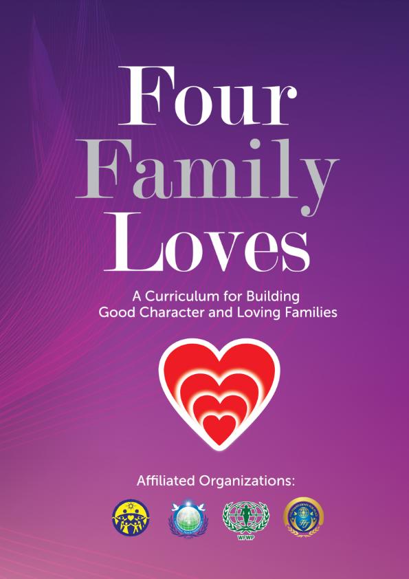"""孝情人格教育プログラムのテキスト""""Four Family Love"""""""