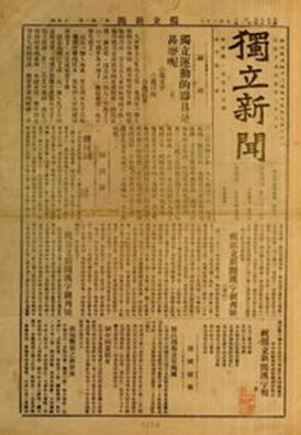 韓国の独立運動と再臨摂理PPT05-2
