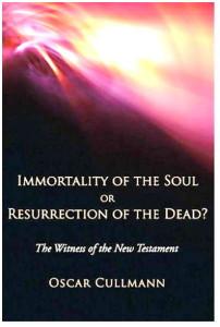 霊魂の不滅か死者の復活か