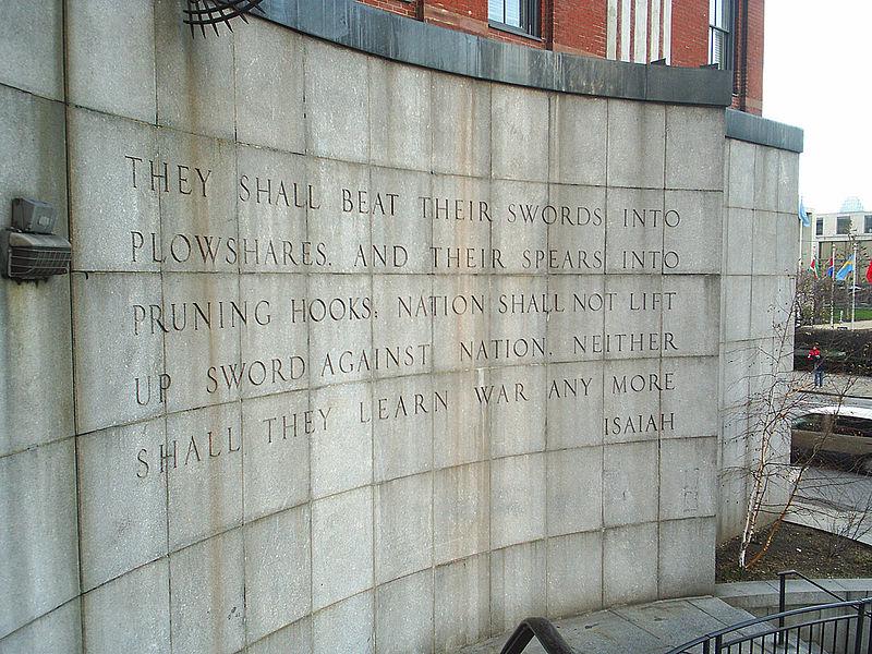 ニューヨークの国連プラザにある「イザヤの壁」
