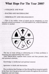 西暦2000年に対する希望を約束するパンフレット。標章は、世界の主要宗教を象徴的に表している。(9章224ページ)