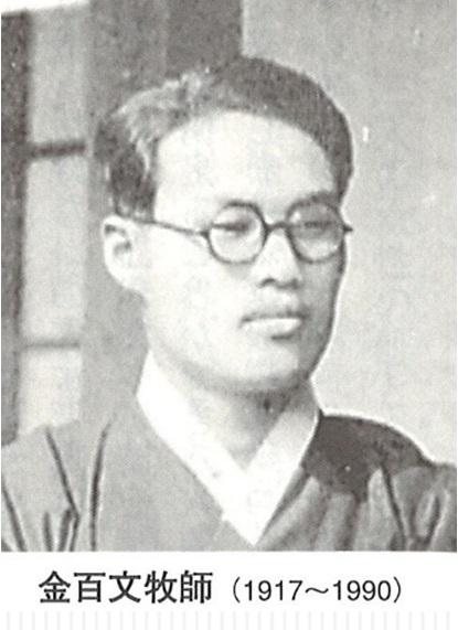 韓国の独立運動と再臨摂理PPT12-1