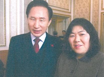 山口英子さんと李明博大統領