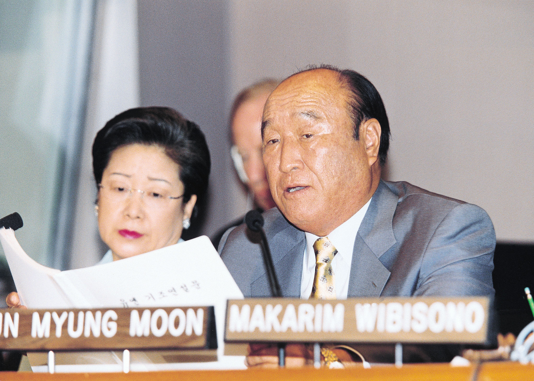 2000年8月18日、米国ニューヨークの国連本部で開催された国際会議「アセンブリ2000」で国連超宗教議会の設立を提唱する文鮮明師